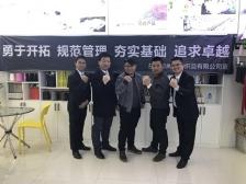东莞市阙记纺织品有限公司管理革新启动