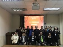 深圳东方家园皮具制品有限公司管理革新咨询四期总结报告
