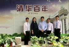 中山市世豹新能源有限公司咨询案项目团队进驻企业