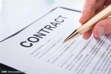 合同审查三步法