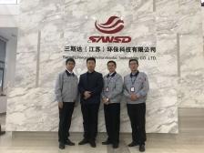 三斯达(江苏)环保科技有限公司二期项目推进