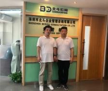 船井电机(香港)有限公司社长贵宾来访