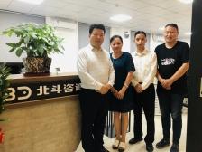 深圳市场拓展与业务合作交流