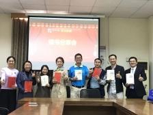 深圳东方家园皮具制品有限公司读书分享会