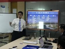东莞市蓝姆材料科技有限公司《经营规划》项目辅导