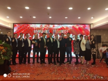 东莞市科立电子设备有限公司2019年度尾牙晚宴活动