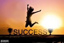 成功者共同的9种素质
